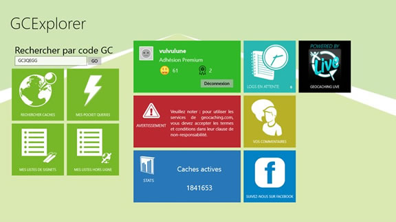 GCExlporer Windows 8