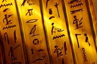 Hiéroglyphes - Egypte
