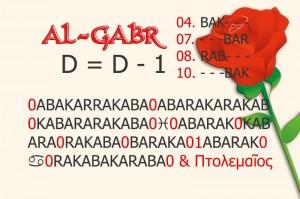 La ballade du Vagabond : Au lac Kabara, aurez-vous la Baraka au Baccara ?