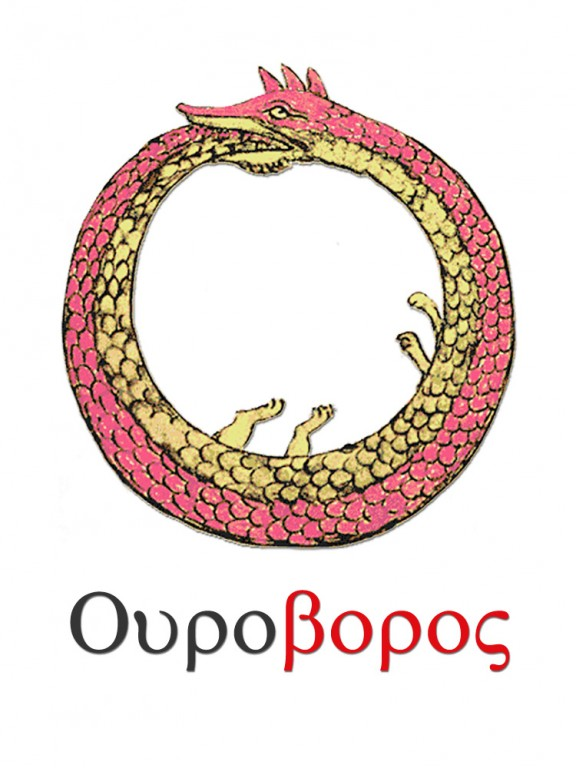 CenTropoS - 01-ouroboros