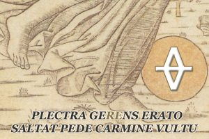 CenTropoS - ERATO : 2e indice de la chasse au trésor